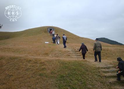 6世紀中頃 前方後円墳 全長46m